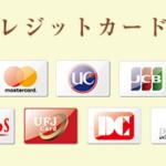 creditcard_banner